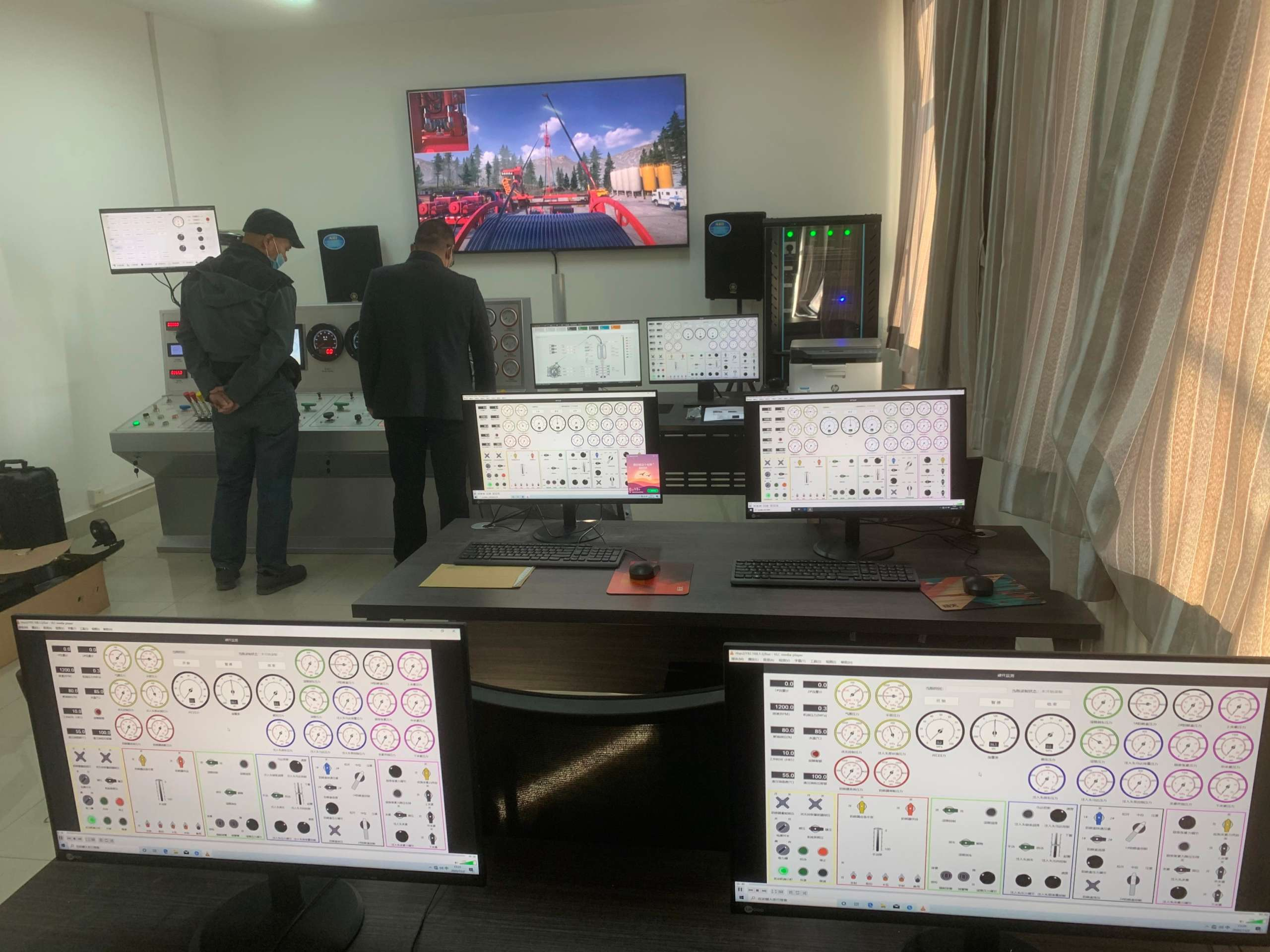 Multi-screen display