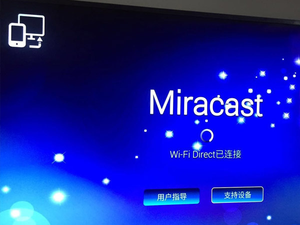 How do I make my computer Miracast compatible?